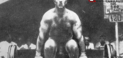 Սերգո Համբարձումյան: Մոսկվա, 1936
