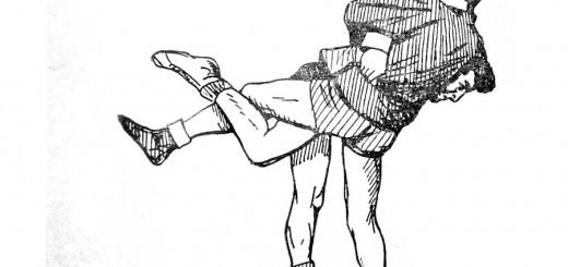 Հնար 4. Կառչում ոտնաթաթով՝ ներսից