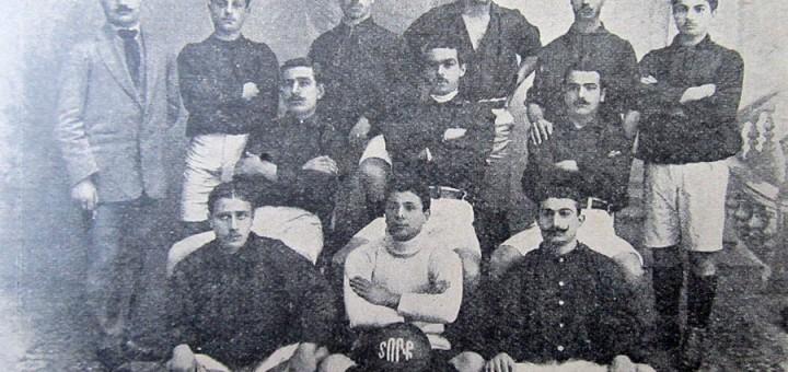 Հայկական Տորք ակումբը